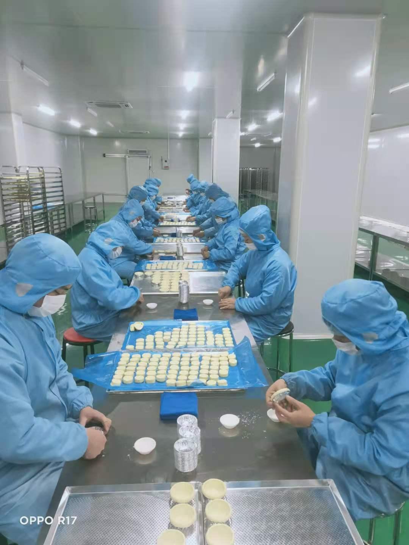 湖北恩必达食品科技有限公司