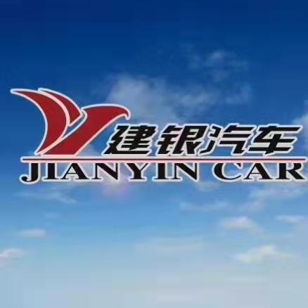襄阳汉海汽车销售服务有限公司