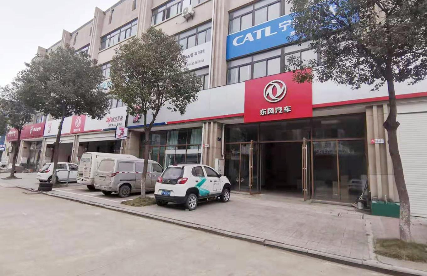 襄阳荣运达汽车贸易有限公司汽车修理分公司
