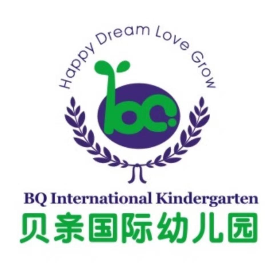 襄阳市襄城区贝亲幼儿园有限公司