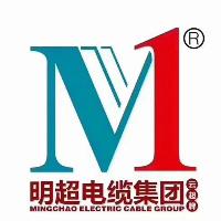 明超电缆集团有限公司