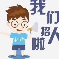 襄阳市金升劳务有限公司