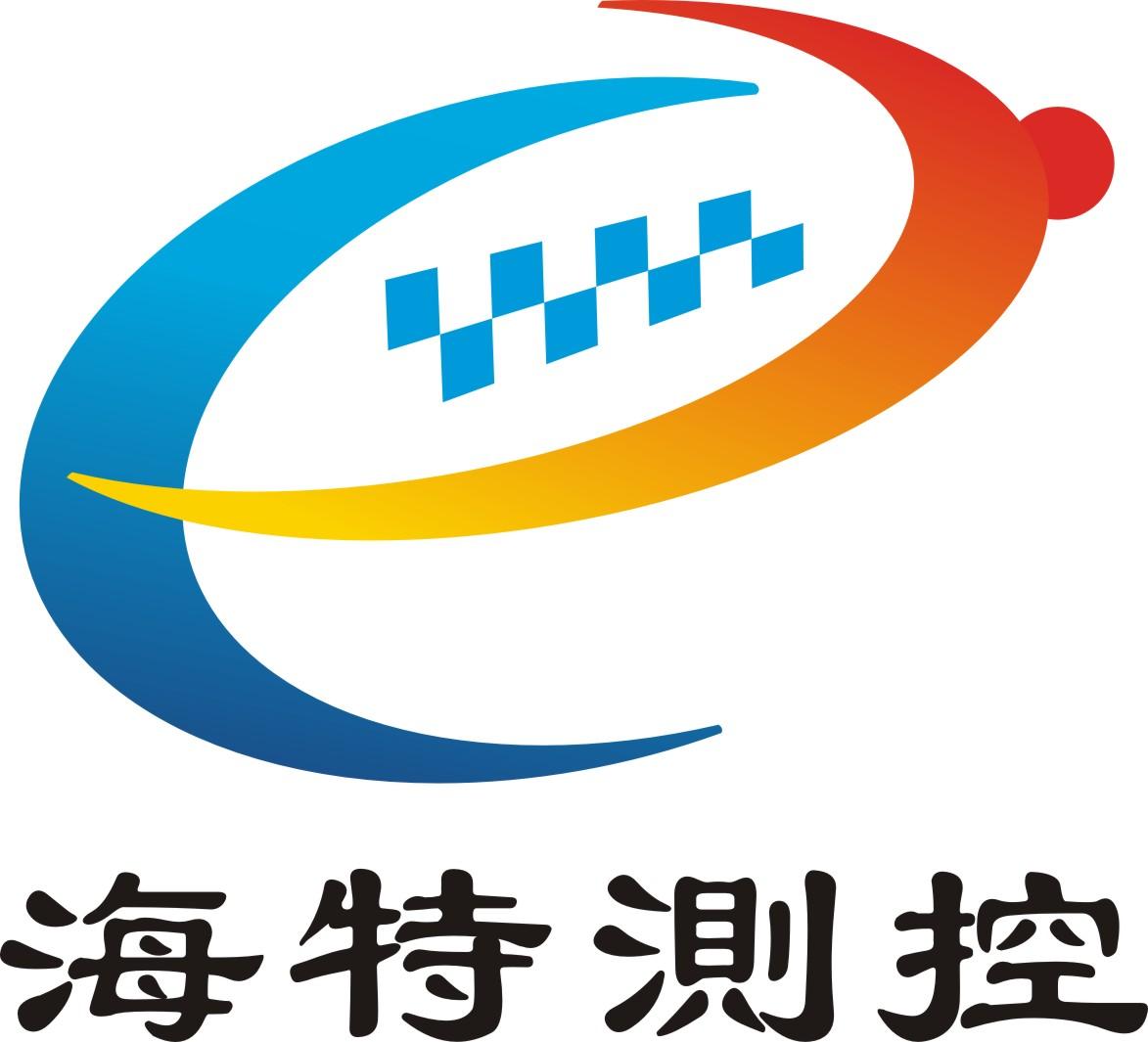 襄阳海特测控技术有限公司