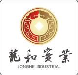 襄阳龙和投资实业有限公司