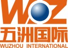 襄阳五洲国际商业物业管理有限公司