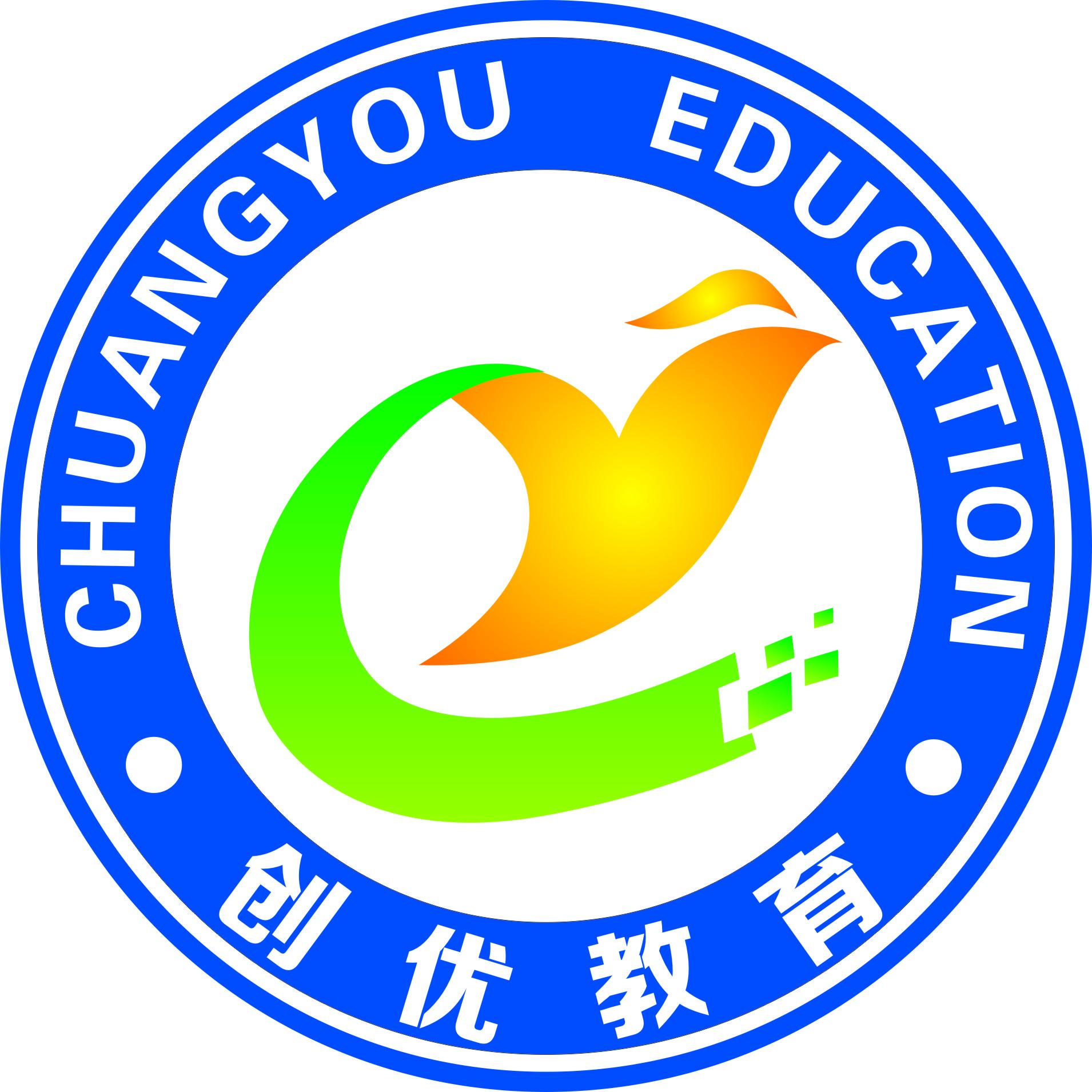 襄阳创优教育培训学校