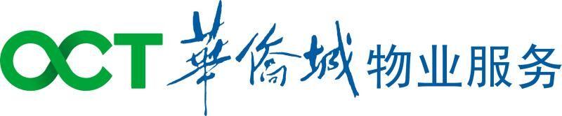 华侨城物业(集团)有限公司襄阳分公司