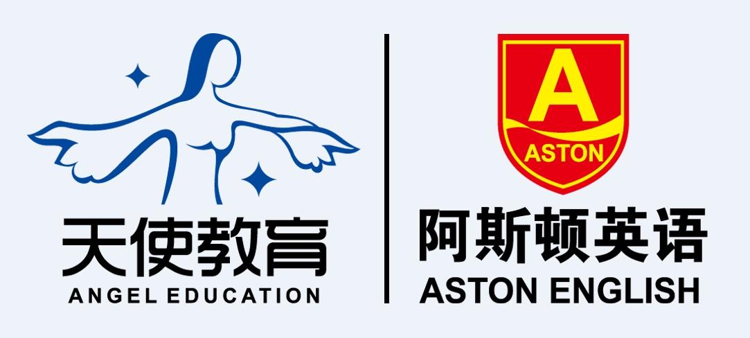 襄樊阿斯顿英语培训学校
