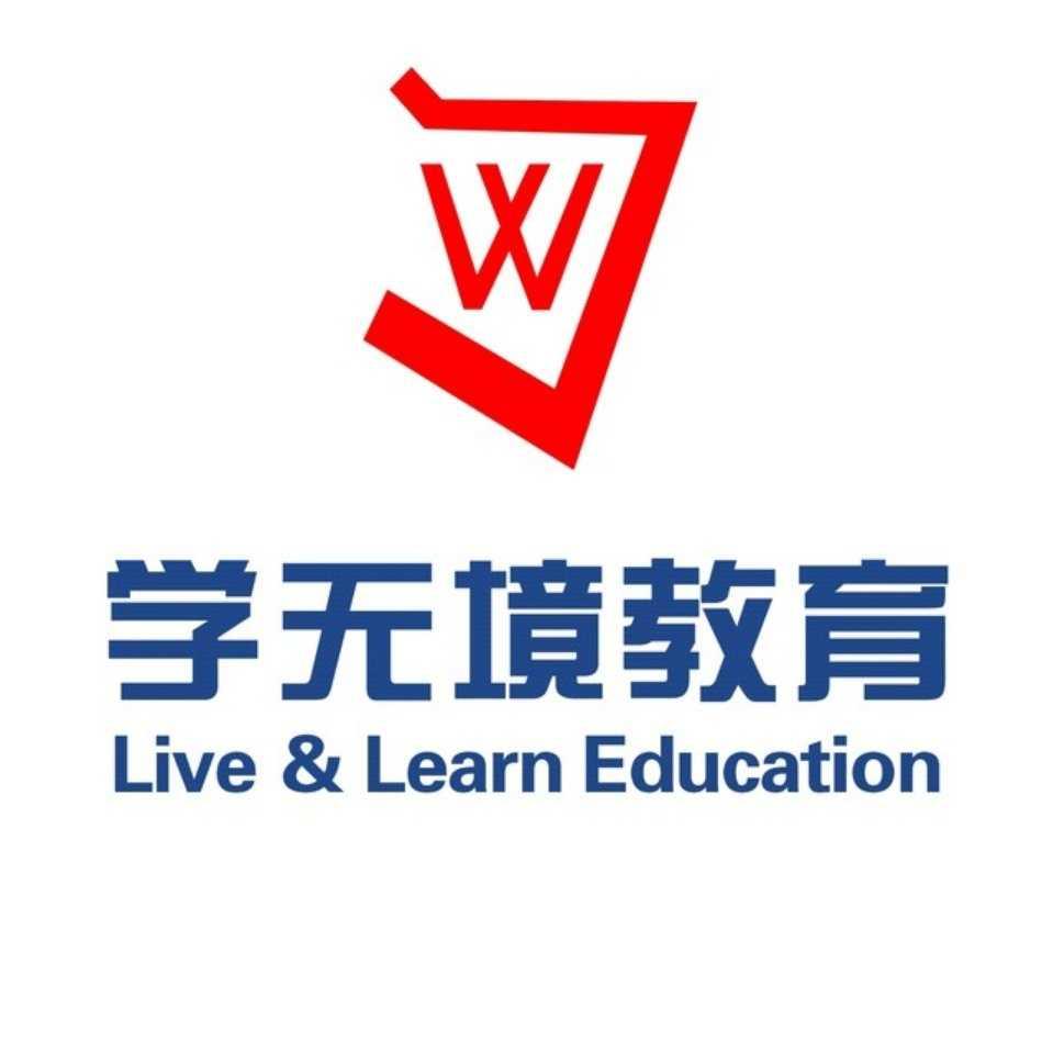 襄阳市学无境文化课培训学校