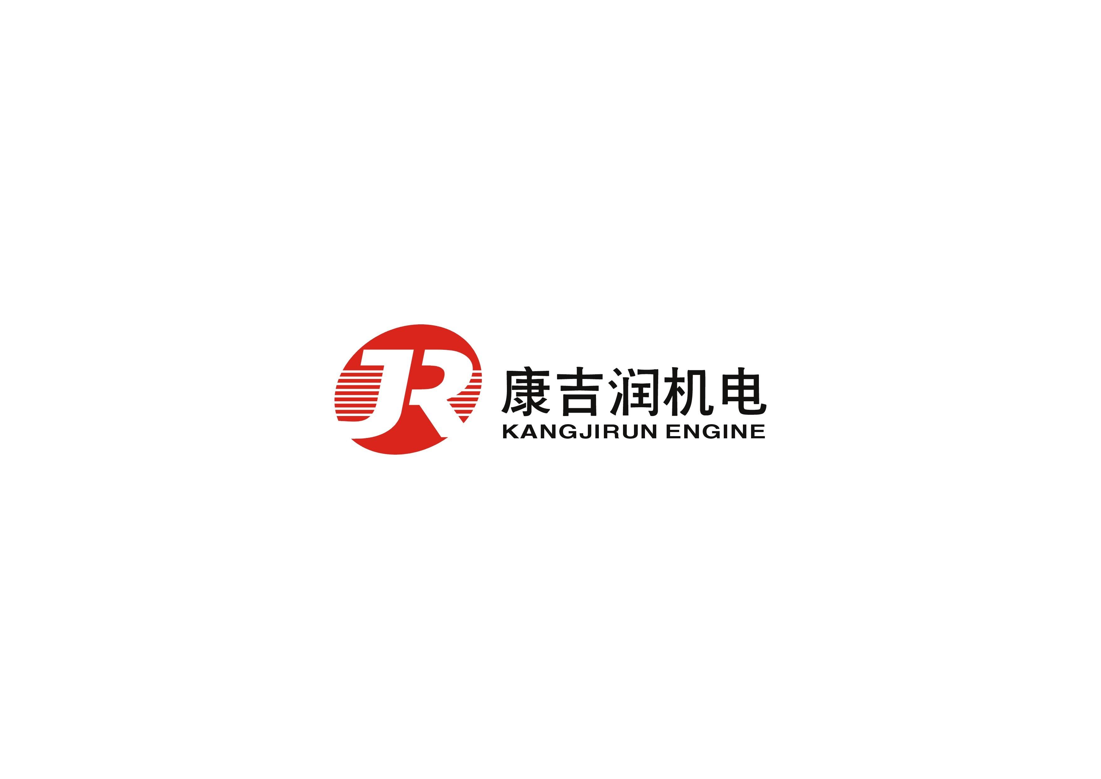 湖北康吉润机电有限公司