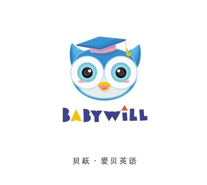 襄阳襄城区贝跃外语培训学校有限公司