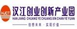 汉江创投创业创新产业园