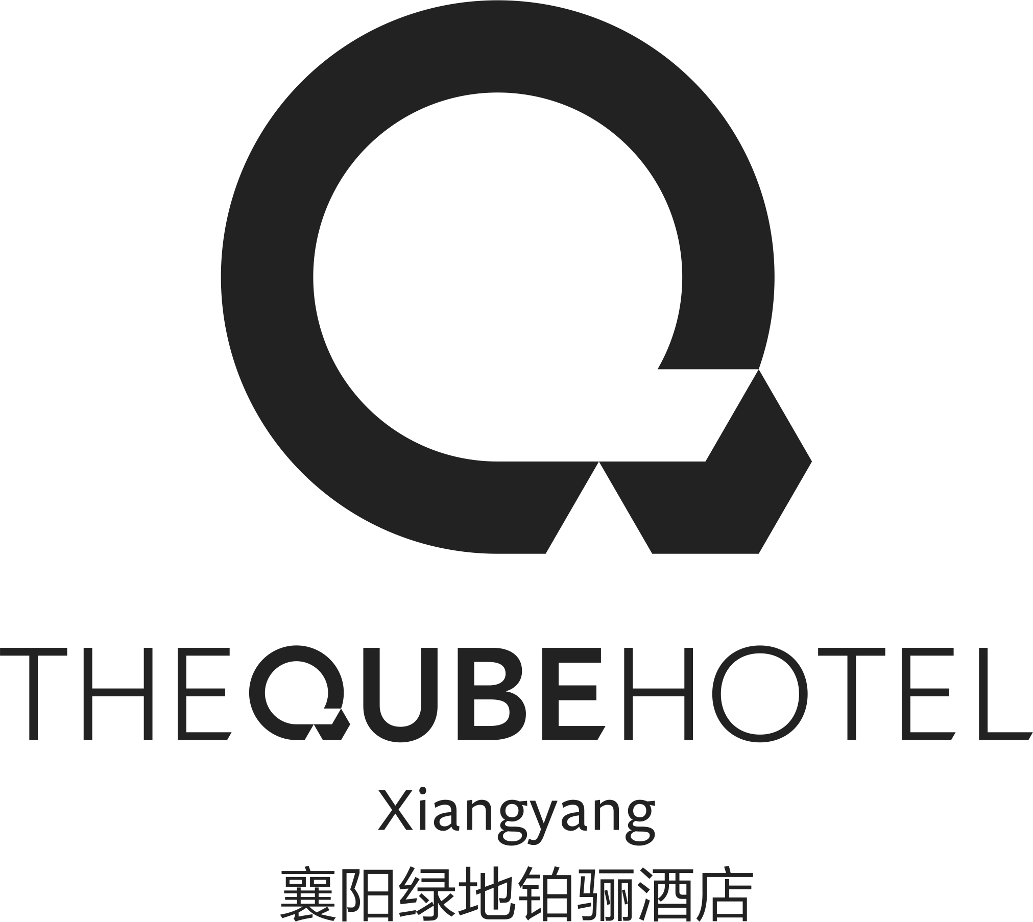 襄阳绿地铂骊酒店管理有限公司
