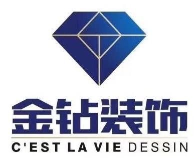 襄阳金钻装饰工程设计有限公司