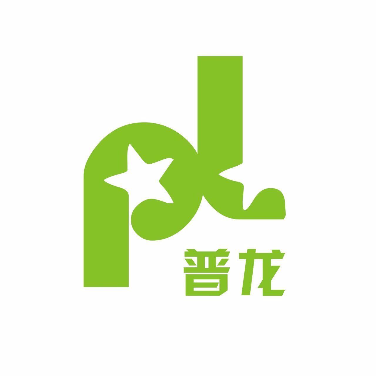 湖北普龙消防设备有限公司
