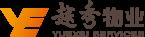 越秀(武汉)物业服务有限公司襄阳分公司