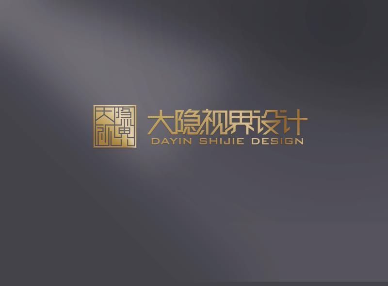 襄阳大隐视界装饰设计工程有限公司